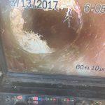 scanner 2